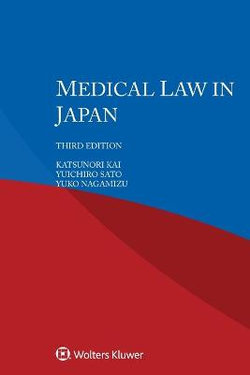 Medical Law in Japan