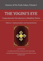 The Yogini's Eye