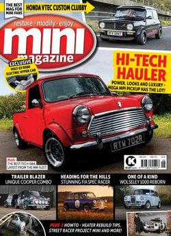 Mini Magazine (UK) - 12 Month Subscription
