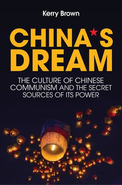 China's Dream