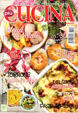 Piu' Cucina (Italy) - 12 Month Subscription