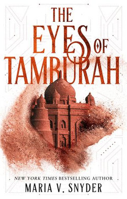 The Eyes of Tamburah