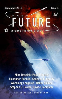 Future Science Fiction Digest Issue 4