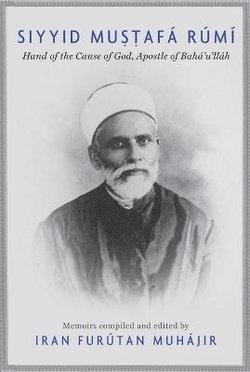 Siyyid Mustafá Rúmí