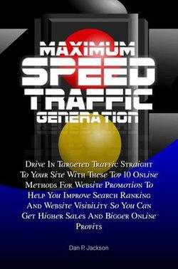 Maximum Speed Traffic Generation