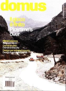 Domus (Italia) - 12 Month Subscription