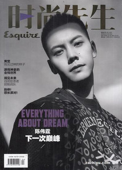 Esquire (Chinese) - 12 Month Subscription