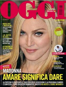 OGGI (Italia) - 12 Month Subscription