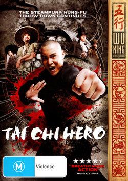 Tai Chi Hero (Wu Xing Collection)