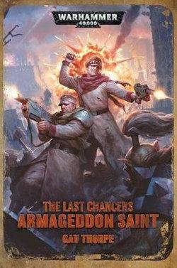 The Last Chancers: Armageddon Saint