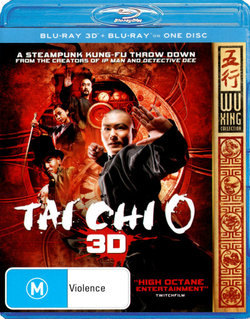 Tai Chi 0 3D (Wu Xing Collection) (3D Blu-ray/Blu-ray on One Disc)