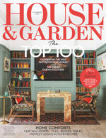 House & Garden (UK) - 12 Month Subscription