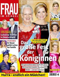 Frau Im Spiegel (Germany) - 12 Month Subscription