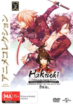 Hakuouki The Movie 2: Shikon Soukyuu