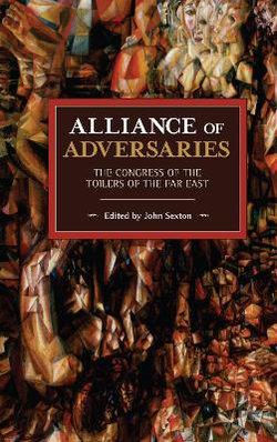Alliance of Adversaries