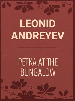 PETKA AT THE BUNGALOW