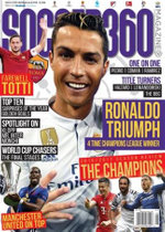 Soccer 360 (USA) - 12 Month Subscription
