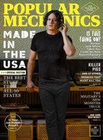 Popular Mechanics (USA) - 12 Month Subscription