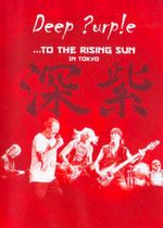 To The Rising Sun