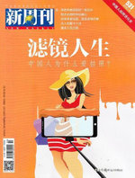 New Weekly (Chinese) - 12 Month Subscription