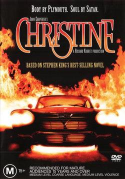 Christine (1983) (John Carpenter's)