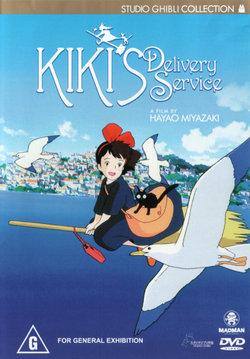 Kiki's Delivery Service (Studio Ghibli Collection)