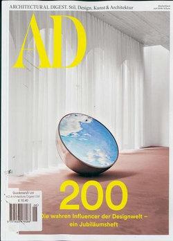Architectural Digest Deutsch - 12 Month Subscription