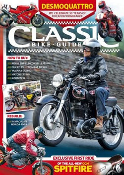 Classic Bike Guide (UK) - 12 Month Subscription