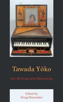 Tawada Yoko