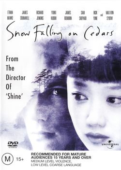 Snow Falling on Cedars (Collector's Edition)