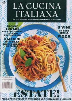 la Cucina Italiana (Italy) - 12 Month Subscription