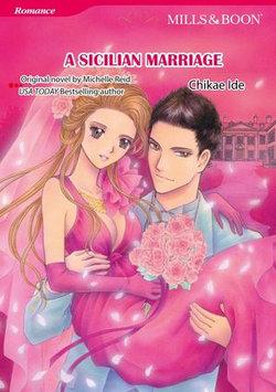 A SICILIAN MARRIAGE