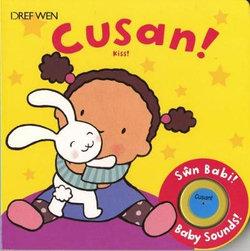 Cusan/Kiss