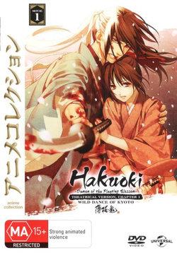 Hakuoki: Movie 1: Wild Dance of Kyoto (Kyoto Ranbu)