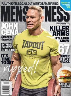 Men's Fitness - 12 Month Subscription