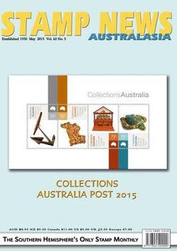 Stamp News Australasia - 12 Month Subscription