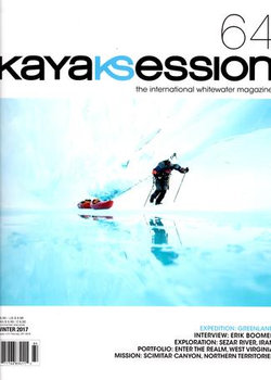 Kayak Session - 12 Month Subscription
