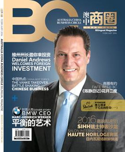 Australia China Business Circle - 12 Month Subscription