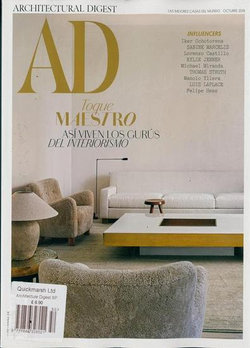 Architectural Digest Espana - 12 Month Subscription