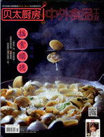Betty's kitchen (Chinese) - 12 Month Subscription