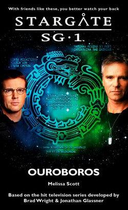 Stargate SG1-23: Ouroboros