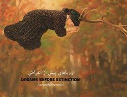 Dreams Before Extinction