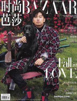 Harper's bazaar (Chinese) - 12 Month Subscription