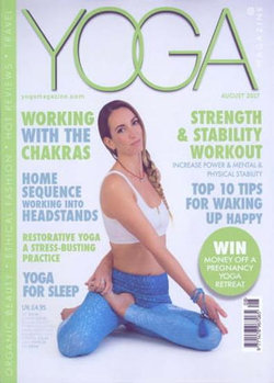 Yoga Magazine (UK) - 12 Month Subscription