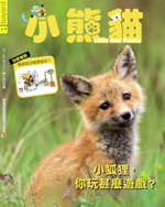 Little Red Panda (Chinese) - 12 Month Subscription