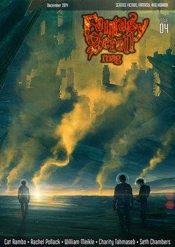 Fantasy Scroll Magazine Issue #4