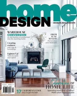 Home Design - 12 Month Subscription
