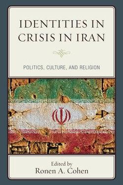 Identities in Crisis in Iran