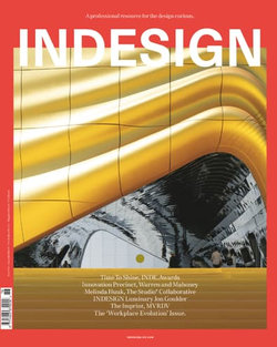 Indesign - 12 Month Subscription