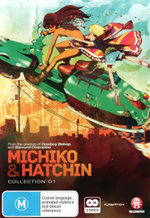 Michiko and Hatchin: Collection 1